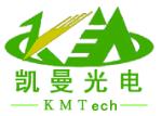 东莞市凯曼光电科技有限公司