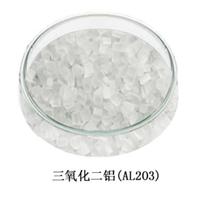 东莞专业生产高纯镀膜材料三氧化二铝