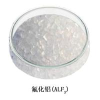 供应光学镀膜材料 氟化铝 氟化物