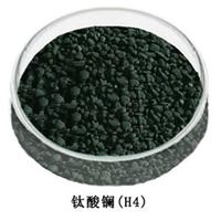钛酸镧 H4钛酸镧 光学镀膜材料 真空镀膜