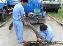 上海意佳管道疏通清洗工程公司