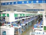深圳市奥圣科技发展有限公司