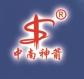 湖南中南神箭竹木有限公司(原双峰县中南压板厂)