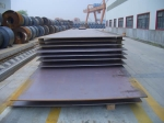 佛山市顺德区中普钢成贸易有限公司