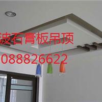 供应北仑石膏板吊顶隔墙