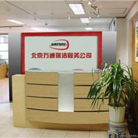 北京万通石材翻新养护公司