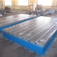 供应唐山焊接平台保定T型槽铆焊平板