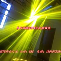230W光束灯比200W的亮吗用婚庆多大光束灯好