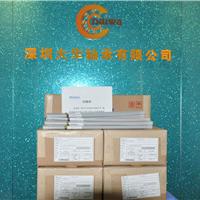 深圳大华轴承有限公司
