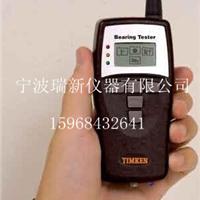 轴承故障检测仪BT2100价格