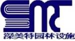 深圳市城和美金属装饰材料有限公司