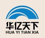 北京华亿天下科技旅游中心