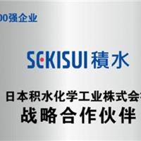 深圳市美斯达胶粘科技有限公司