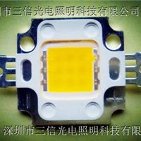 供应10W集成光源采用晶元芯片质保三年