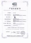CECC产品认证证书