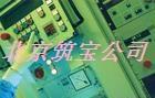 供应电器清洗剂