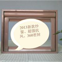 天津领世铝塑制品有限公司