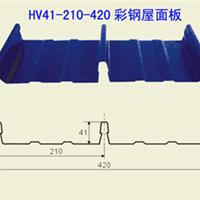 供应YX51-210-420、YX75-478B屋面彩钢瓦