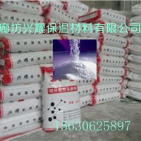 供应兰州聚合物树脂胶粉可粘接保温板类型