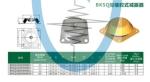 供应BKSQ型橡胶式减振器