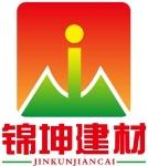 广州市锦坤装饰工程有限公司