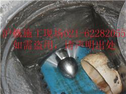 供应上海青浦区徐泾管道疏通清洗公司
