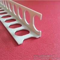 供应不易折断 乳白色 PVC塑料阴角护角条