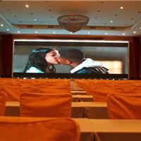 供应定海区政府机构户外广告led显示屏室内会议屏