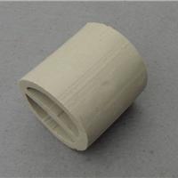 供应陶瓷一字环