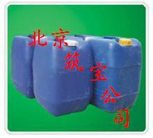 涂装废水处理剂北京漆雾絮凝剂