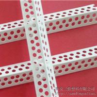 供应三鼎批发塑料阳角线条