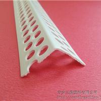 供应三鼎大量批发 全新料环保型PVC护角