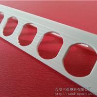 供应三鼎高档室内装修用 塑料护角线