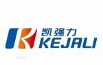深圳市凯强力科技有限公司