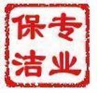上海松江车墩镇清洁公司 工厂保洁 办公楼擦玻璃清洗外墙