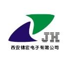 西安锦宏电子有限公司