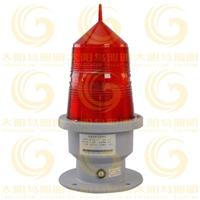 供应CXGZ-B型中、高光强系列航空障碍灯