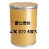 供应LZ606药芯焊丝
