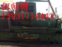 供应北京M7130平面磨床维修