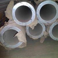 浙江铝管,6061铝方管价格,6063铝管厂家