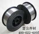 供应LQ605药芯焊丝