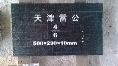 供应堆焊耐磨板