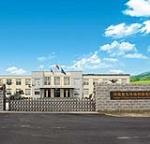 河南复生环保科技有限公司