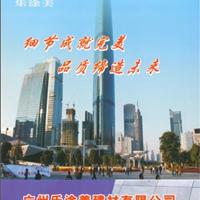 广州乐涂美建材有限公司