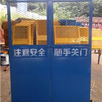 厂家直售人货电梯楼层防护门sk06