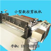 清河县梅花机械厂