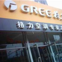 北京恒安鼎盛商贸有限公司