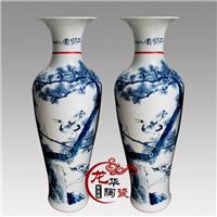 供应景德镇青花陶瓷大花瓶