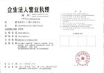 伦迪叉车(上海)有限公司