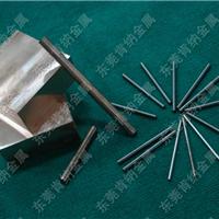 供应WF03钨钢硬度 WF03超微粒高耐磨钨钢
